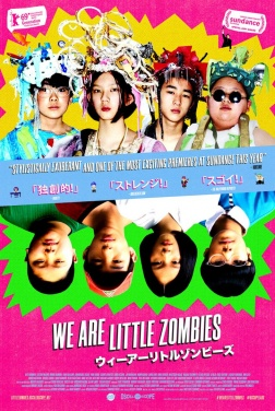 Little Zombies (2020)