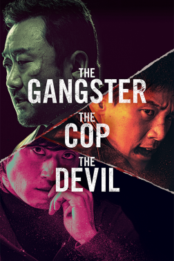 The Gangster, The Cop and the Devil (2021)